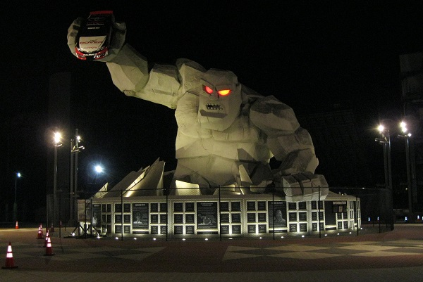 Miles the Monster at Dover Downs